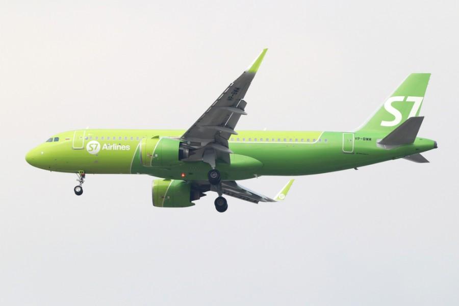 Airbus A320 NEO to bude mít taky těžké